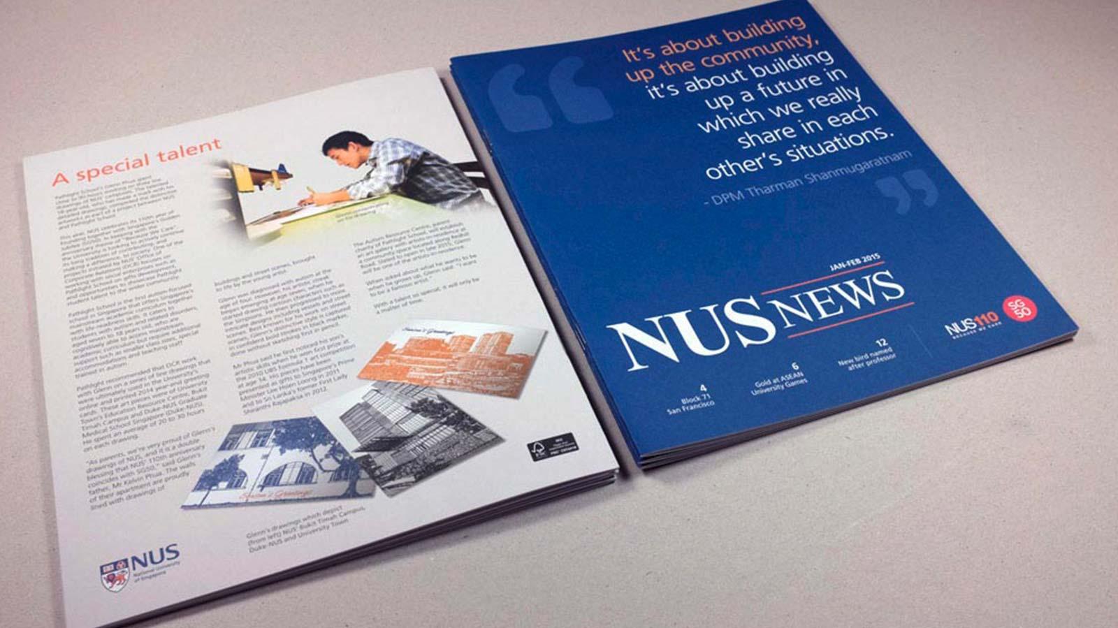 NUS News Newsletter